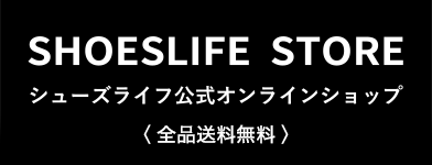 SHOES LIFE STORE