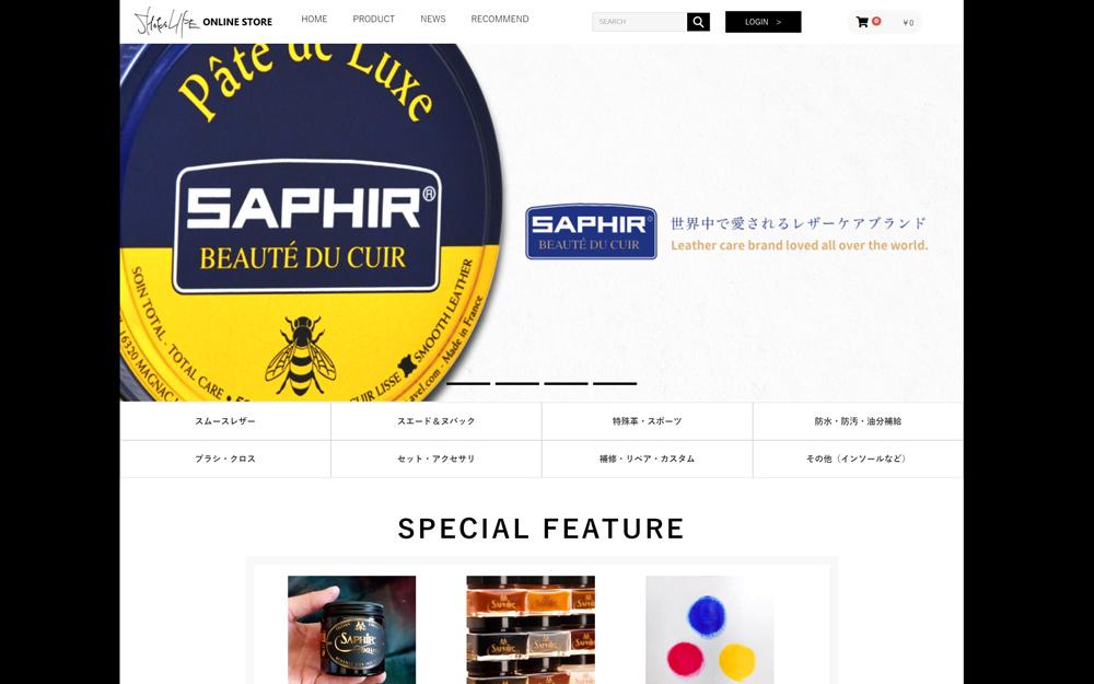 自社ECサイト ShoesLife Storeのトップイメージです。
