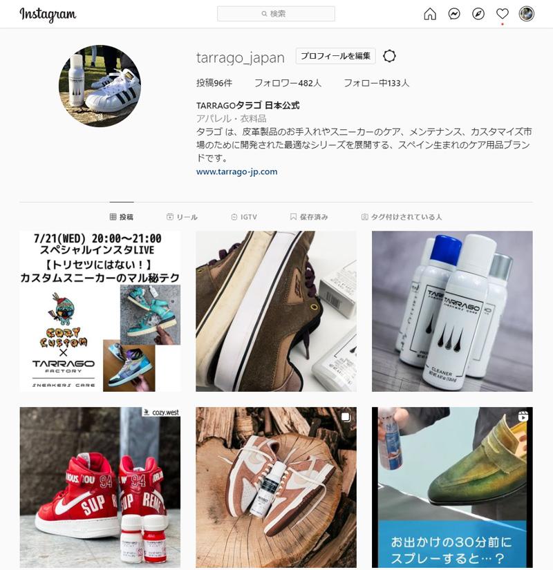 タラゴ日本公式Instagram